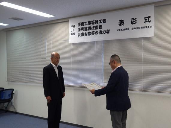 近畿地方整備局 福知山河川国道事務所より「平成29年度優良工事等施工業者」および「優秀建設技術者」事務所長表彰を受賞しました