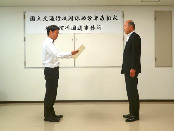 近畿地方整備局 姫路河川国道事務所より「平成29年度優良建設業者」および「優秀建設技術者」事務所長表彰を受賞しました