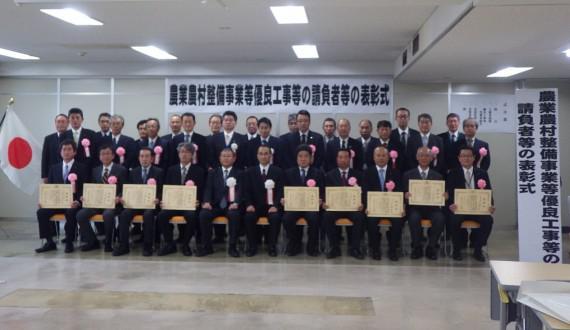 171215_東北農政局長_photo3.jpg