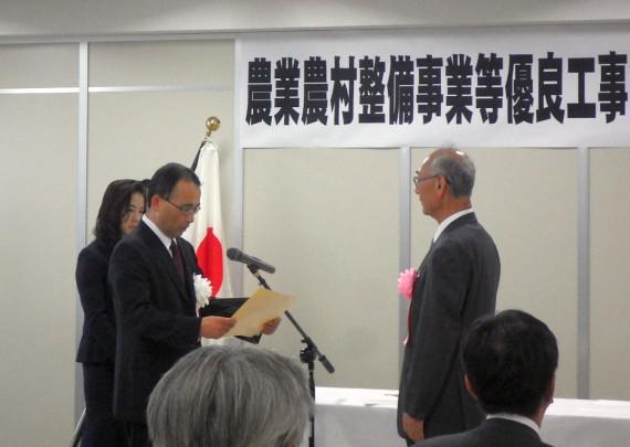 東北農政局長表彰を受賞しました