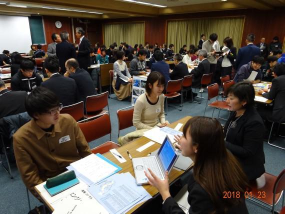180123_企業説明会_photo3.jpg