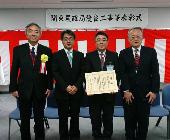 180326_関東農政局長_photo4.jpg