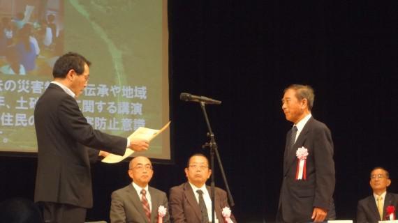 180606_京都府ボランティア協会表彰_photo1.jpg