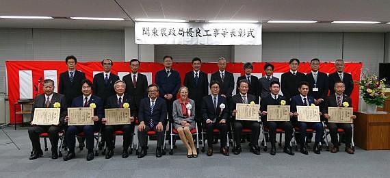 190110_関東農政局長_photo3.jpg