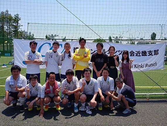 190525_建コン近畿フットサル大会_photo1.jpg
