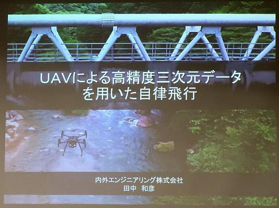 190904-0906_NN学会大会(東京農工大)_photo2.jpg