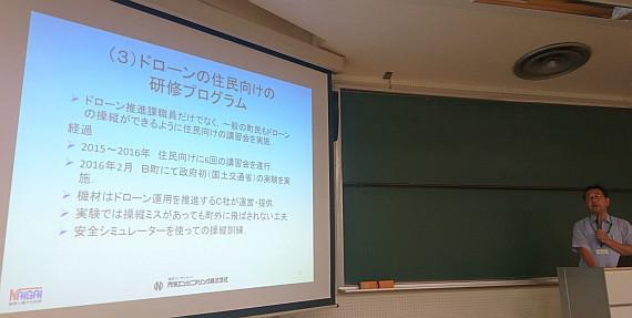 190904-0906_NN学会大会(東京農工大)_photo4.jpg