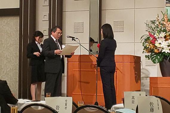 令和元年度東北支部大会支部賞授賞式にて優秀賞を受賞しました