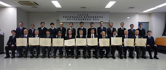 200127_中国四国農政局長_photo3.jpg