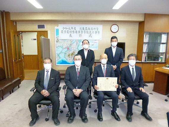 200608_近畿農政局長_photo3.jpg