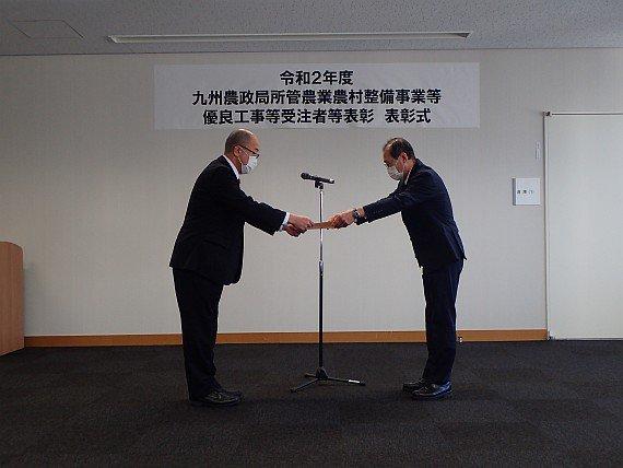 九州農政局長表彰を受賞しました