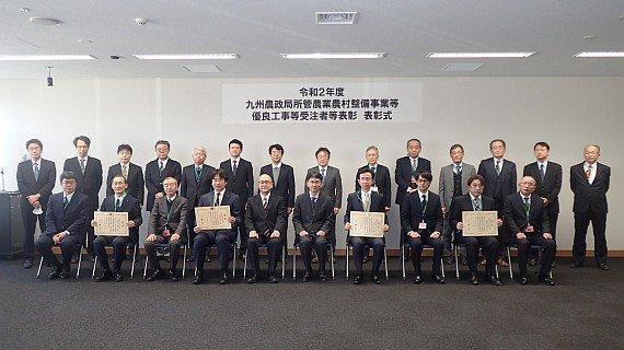 210216_九州農政局長_photo3.jpg