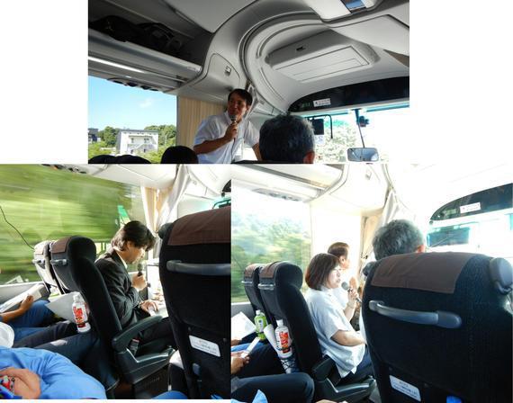エクス_bus_切取画像.jpgのサムネイル画像