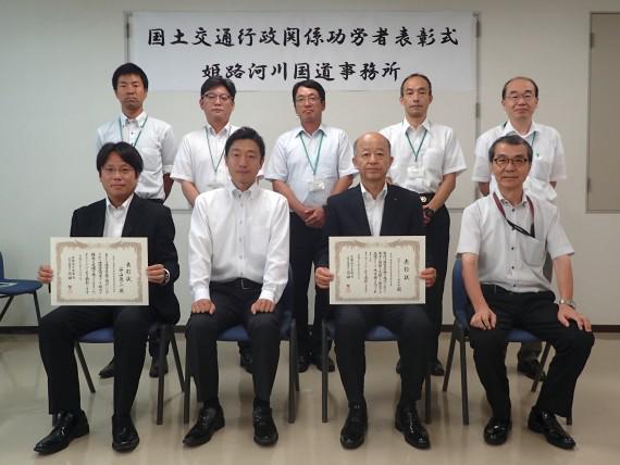 170731_姫路河川国道事務所_photo5.jpg