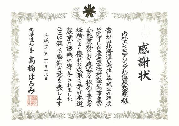 2018_12_01_3.jpg