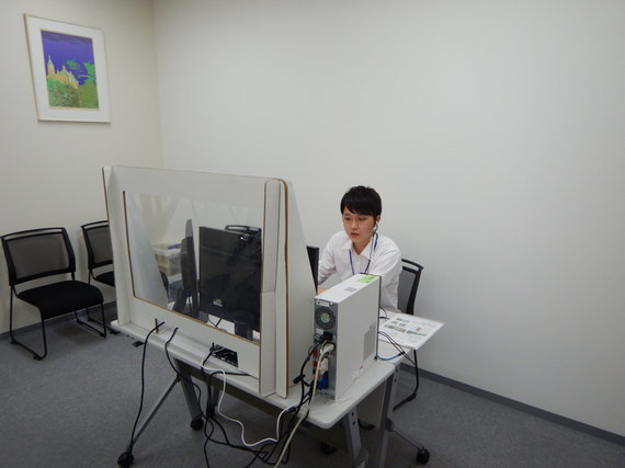 ポスター発表1.JPG